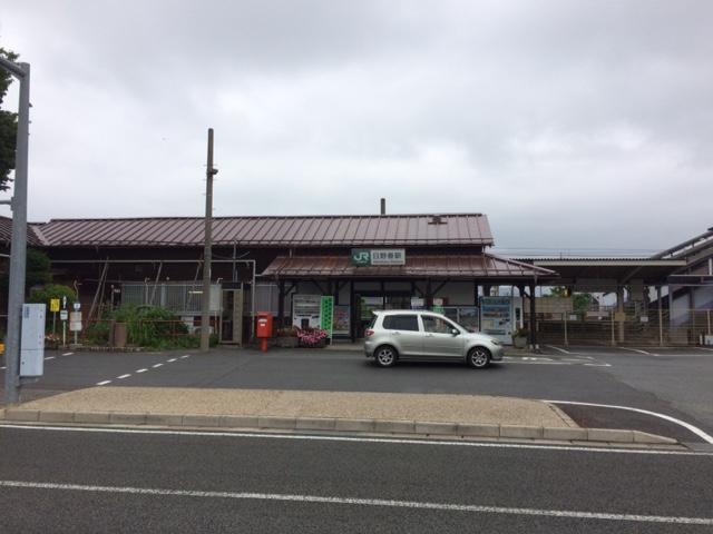 JR日野春駅